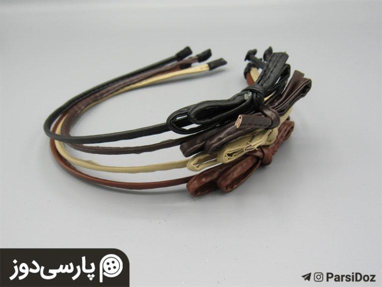 تل چرمی فلزی(۱جین)