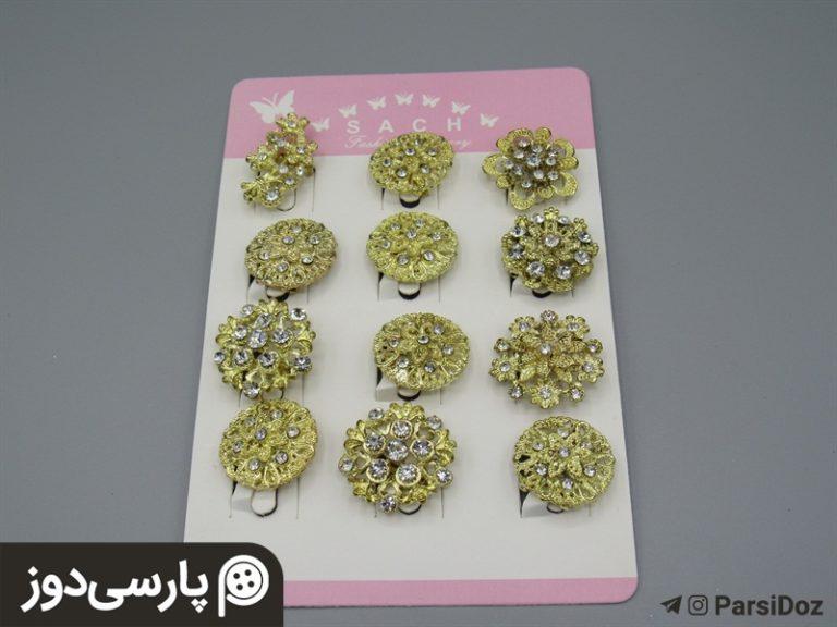 گل سینه کارتی(۱جین)