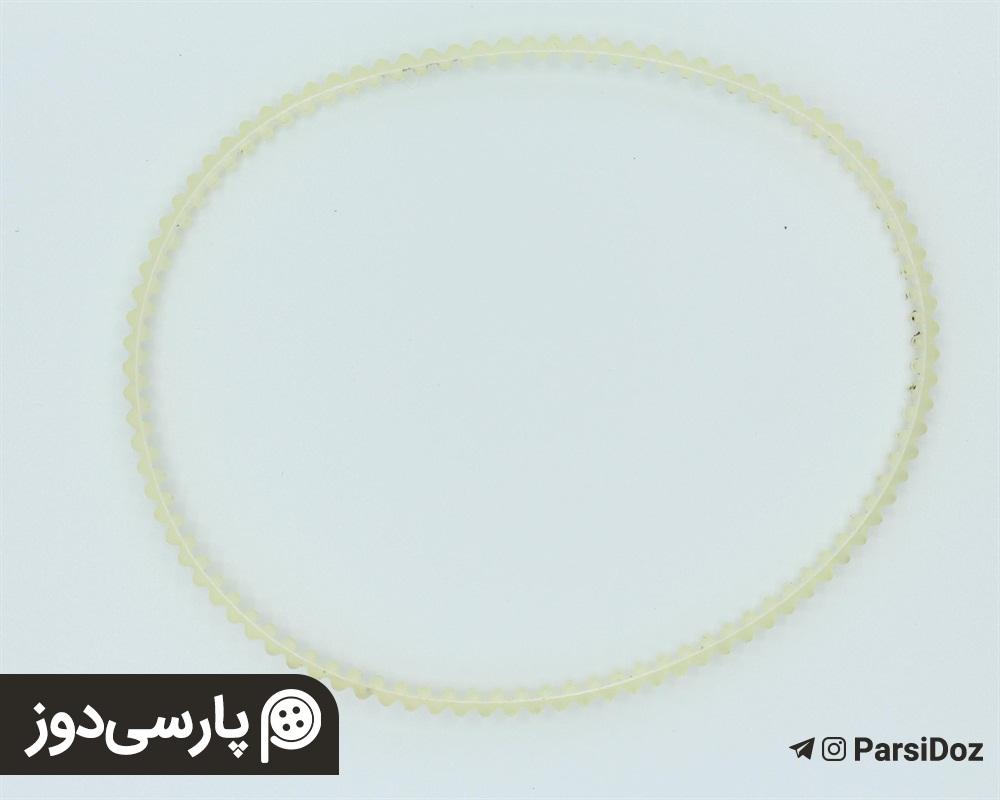 تسمه چرخ سردوز(ساخت چین)