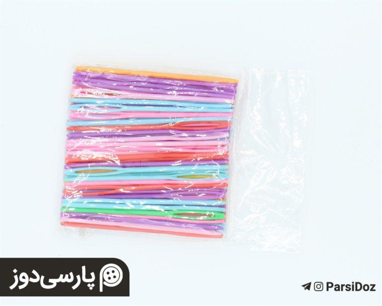 سوزن آموزشی پلاستیکی