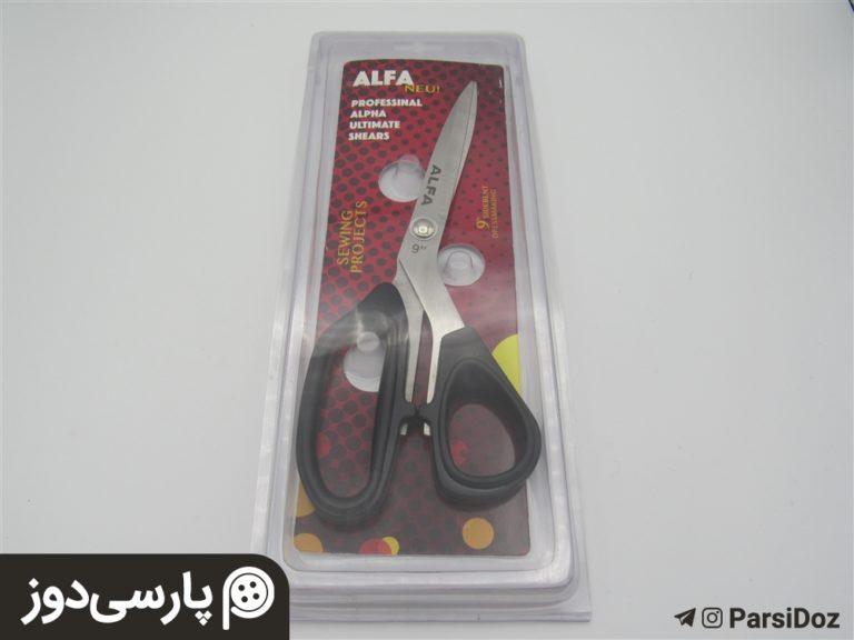 قیچی آلفا