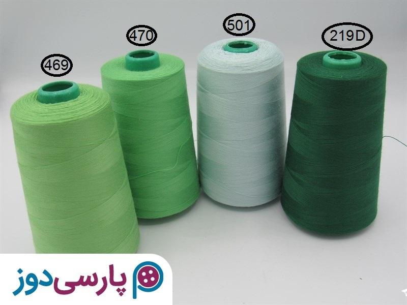 دوک رنگی سبز